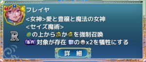 trade_01_02
