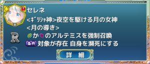 trade_01_03