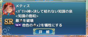 trade_01_04